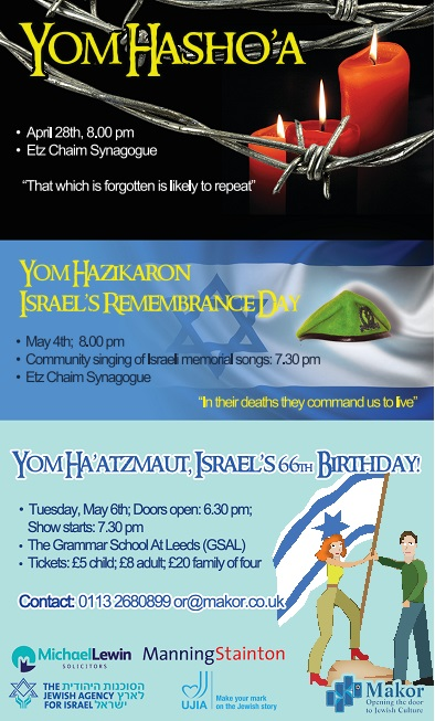 Yoms advert and poster_2