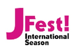 jfest-intl-new-logo-small
