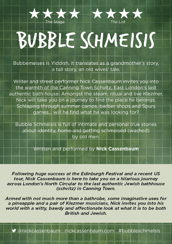FLYER BACK BUBBLESHEISES