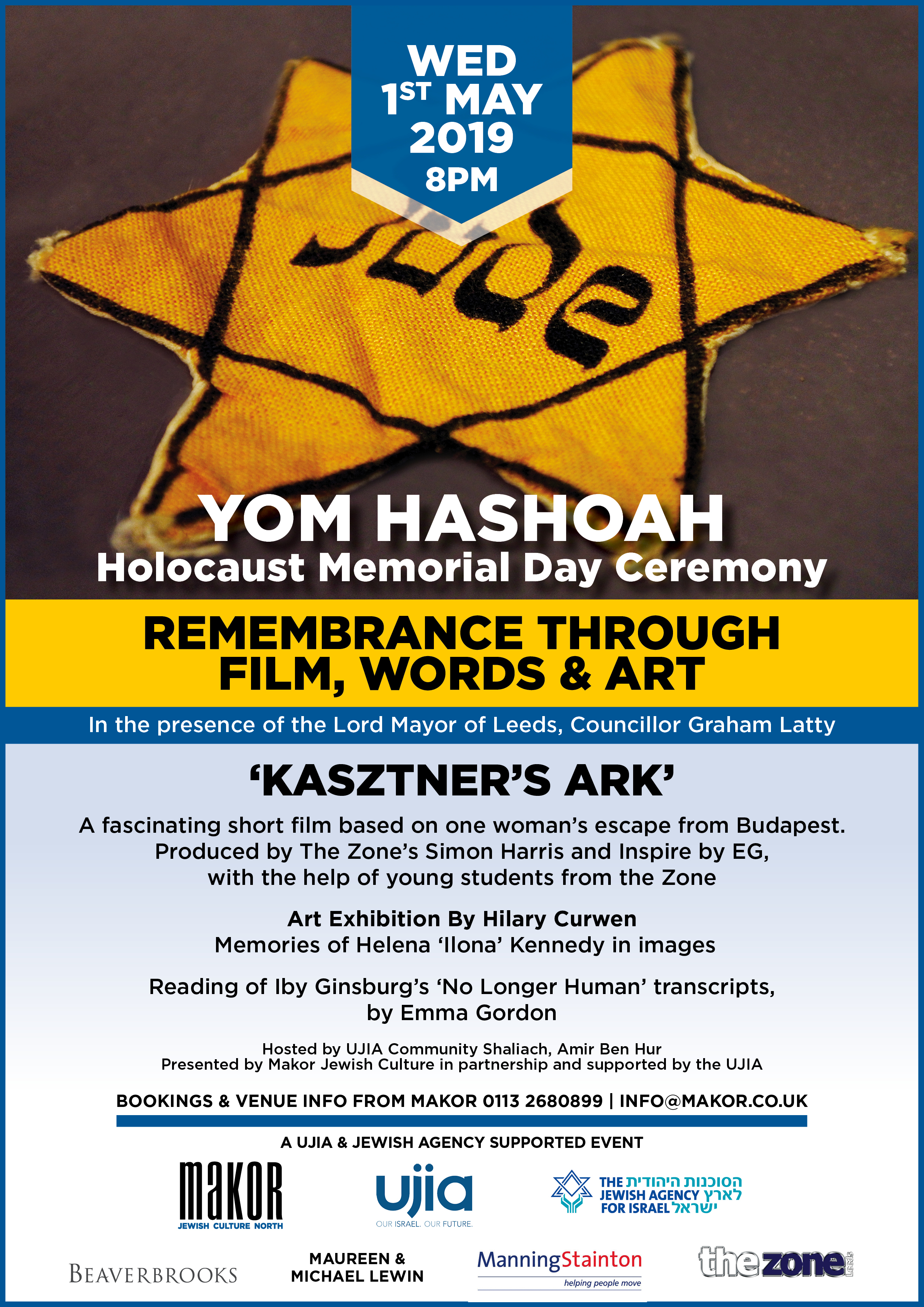 A4-Poster-Yom-Hashoah final