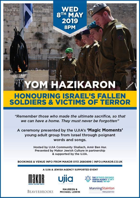 A4-Poster-Yom-Hazikaron (003)