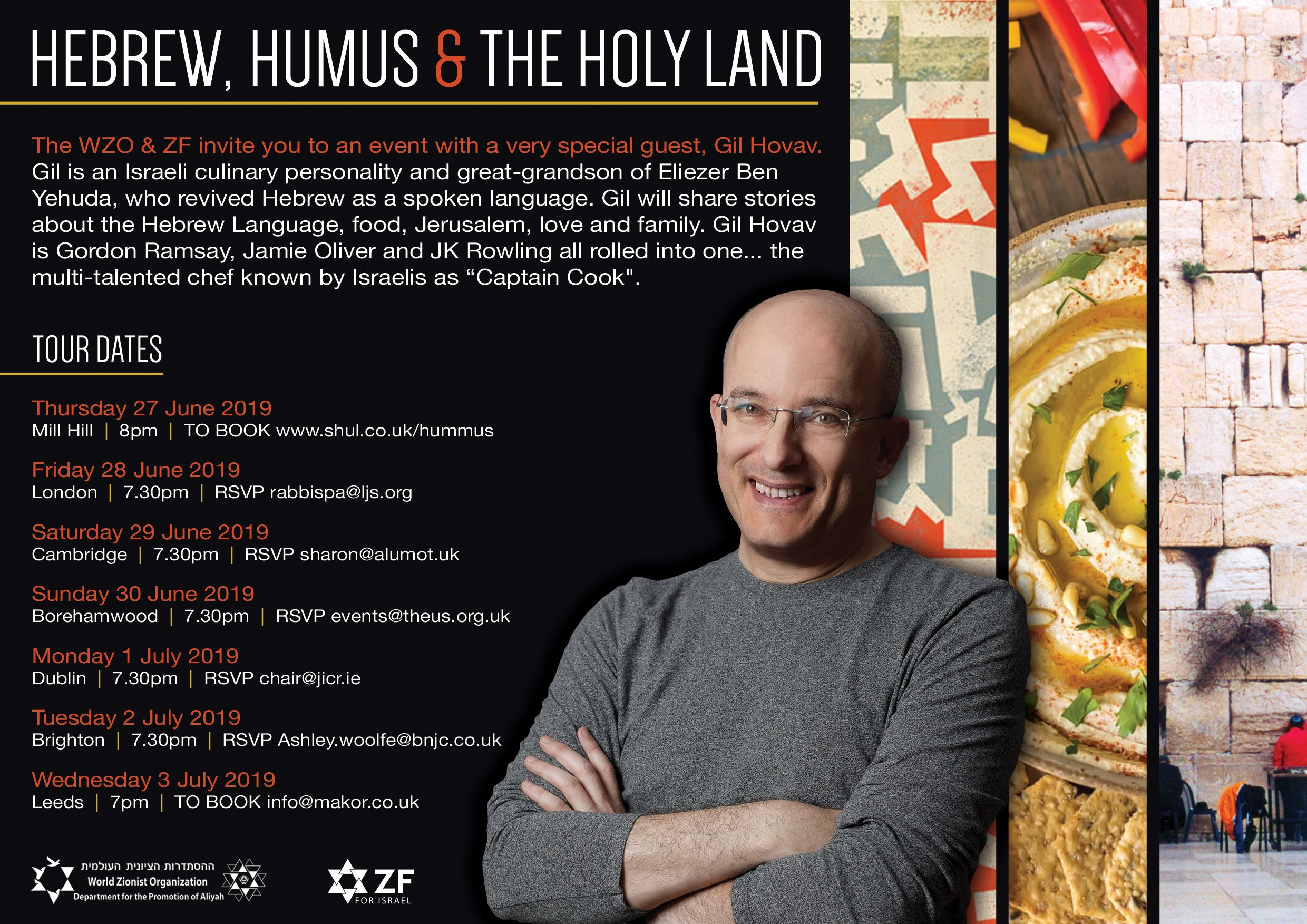 HEBREW, HUMOUS AND THE HOLY LAND FLYER