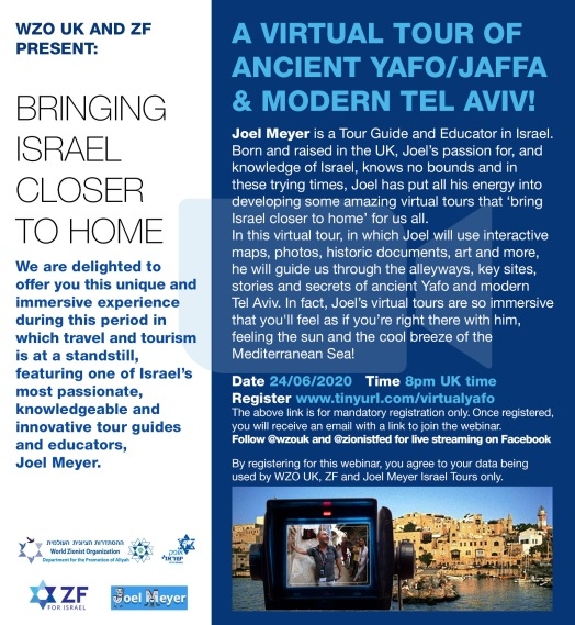 WEDNESDAY Virtual tour of ancient Jaffa & TLV